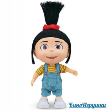 Интерактивная кукла Агнес Lux Коллекционная серия
