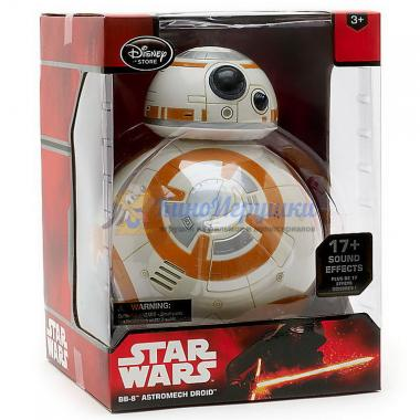 Интерактивная фигурка BB-8 24 см Disney Store Star Wars VII