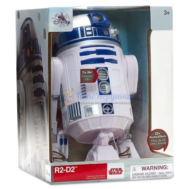 Интерактивная фигурка дройда R2-D2 Звездные Войны Disney Store 27 см